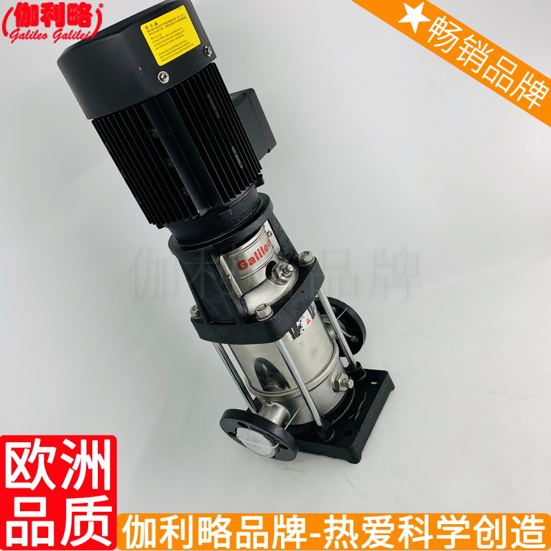 The selection principle of the role of the design model, manufacturers spare parameters and installation instructions of the feed pump