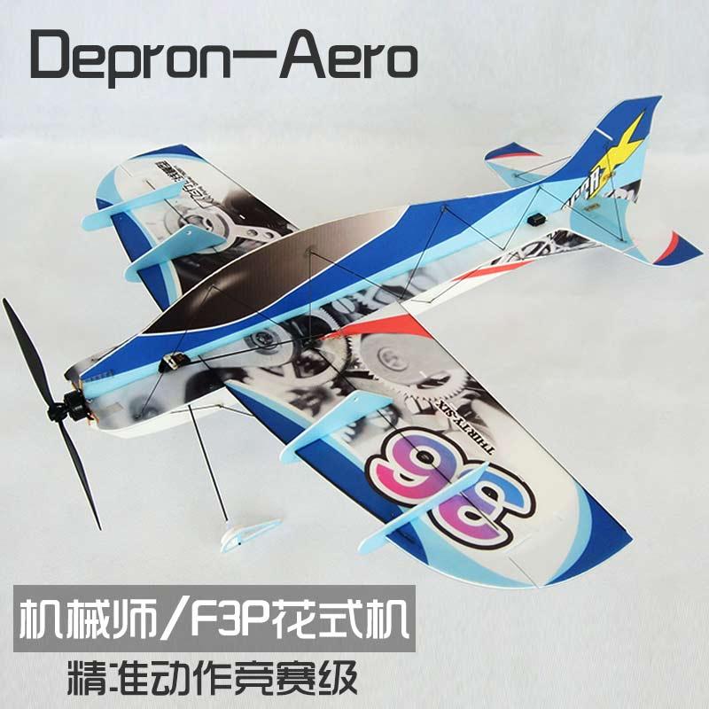 [飞行在线模型电动,亚博备用网址飞机]F3P固定翼飞机 D板PP魔术板 室月销量5件仅售39元