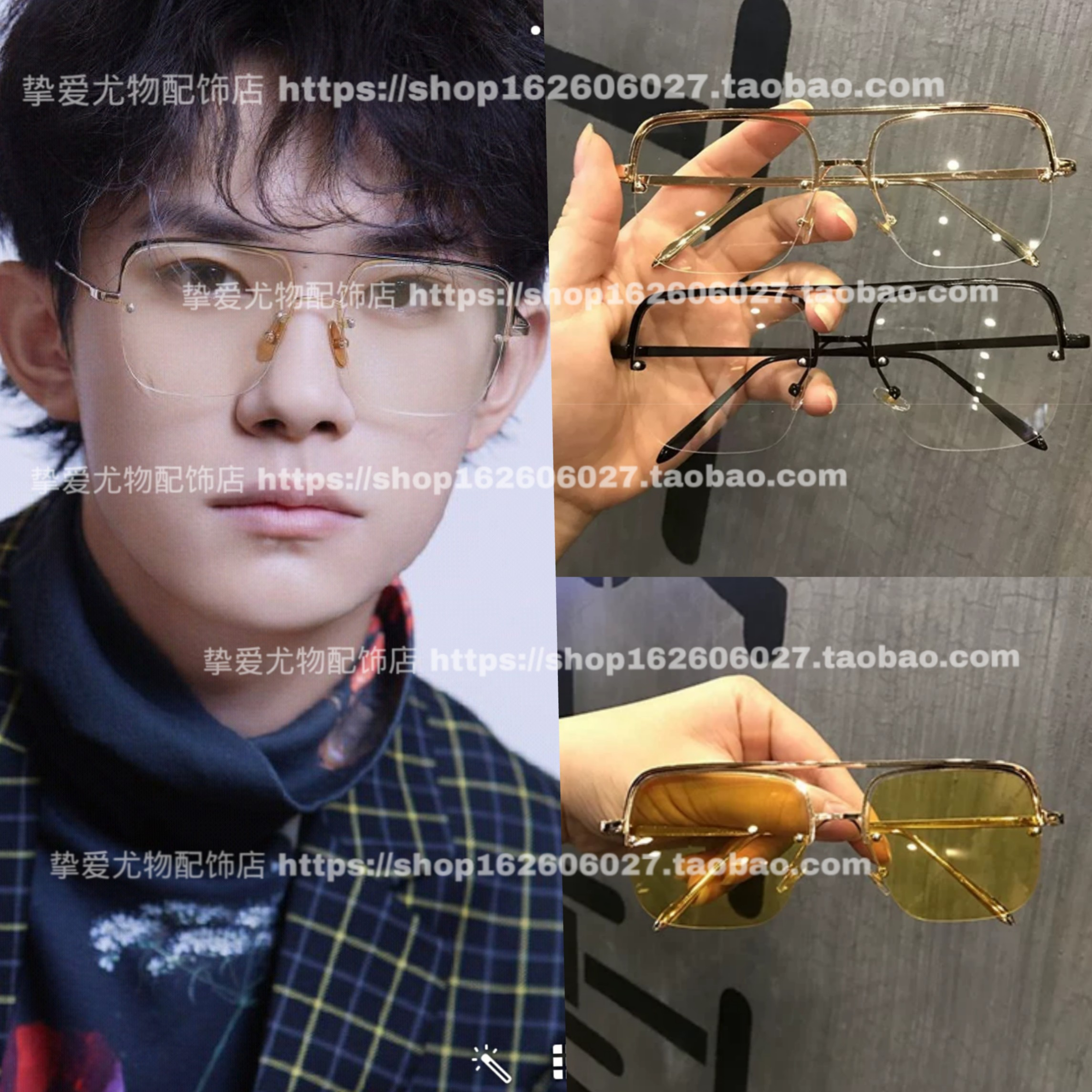 2019双十一晚会易烊千玺同款眼镜女潮人方形大框复古金丝边眼镜男
