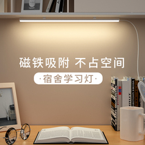 毫安大容量学生学习卧室折叠床头灯8000充电宝台灯充电式led久量