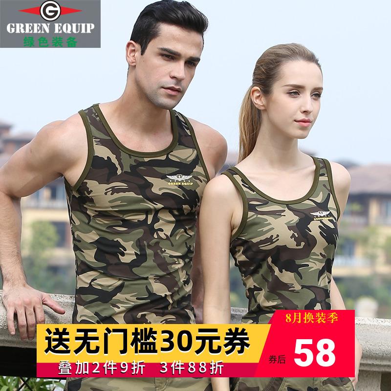 休闲迷彩男纯棉修身户外健身汗衫