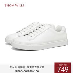 【女鞋】ThomWills小白鞋女百搭平底真皮休闲鞋整张皮白色板鞋夏