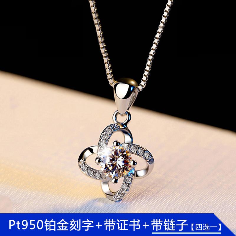 Подлинный платина ожерелье женщина PT950 ключицы цепи невеста дайфуку ювелирные изделия алмаз выйти замуж подвески клевер ожерелье