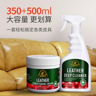 澳洲皮革清洁剂皮具去污保养油护理液皮衣真皮包包沙发清洗的神器图片