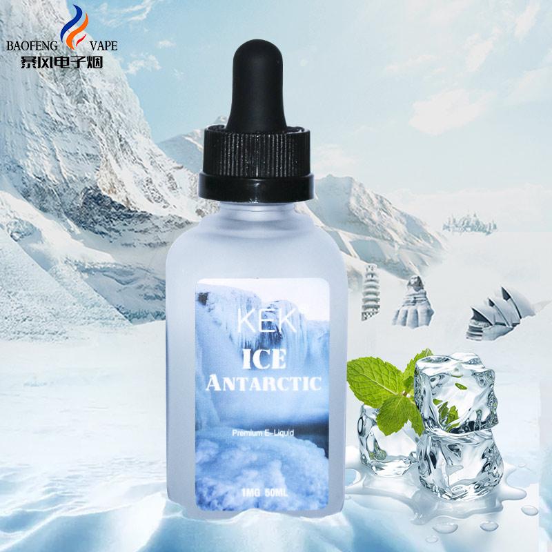 正品南极冰烟油50ml极度冰薄荷大烟雾电子烟烟液零度秒液氮超级冰