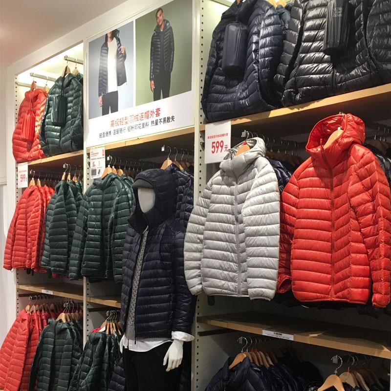 Мужской в обратных сезон тонкий куртка мужской краткое модель воротник закрытый тонкий большой двор тонкая модель случайный портативный пальто волна