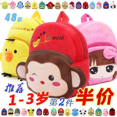 宝宝卡通小书包婴儿幼儿可爱1潮韩版小童男童女孩幼儿园0-3岁背包