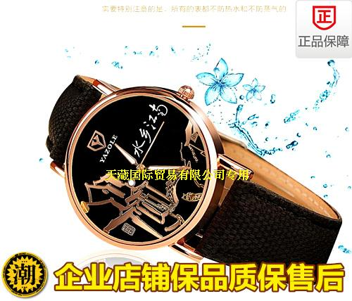Exported to Europe and the United States authentic college students small dial Chinese fashion ladies watch womens luminous waterproof watch