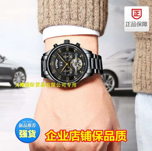 Kinyued Swiss mens stainless steel with high grade Tourbillon automatic mechanical watch exported to Europe and America
