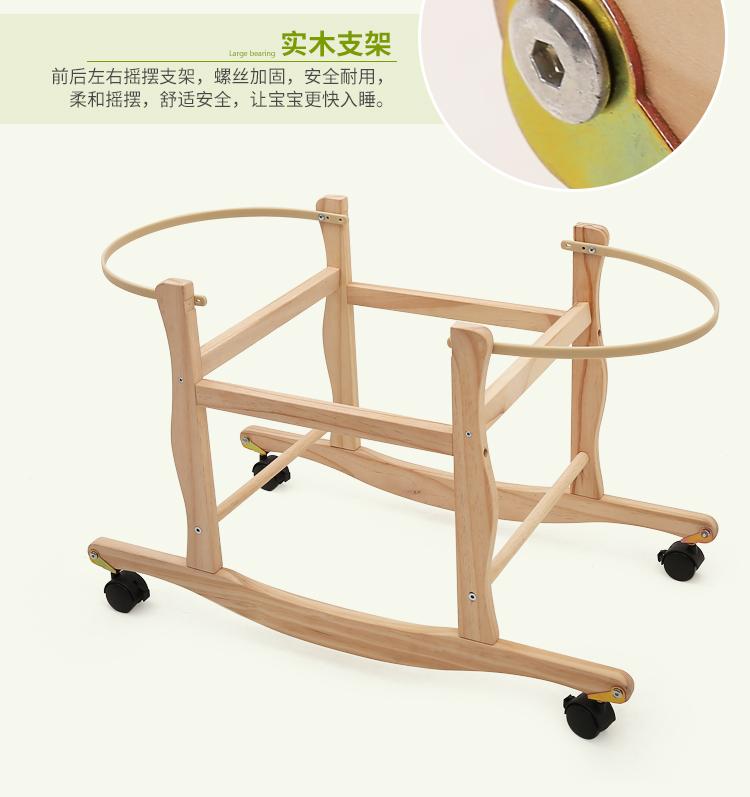 草艺佳婴儿摇篮支架婴儿手提篮睡篮便携婴儿摇篮床滚轮不含提篮