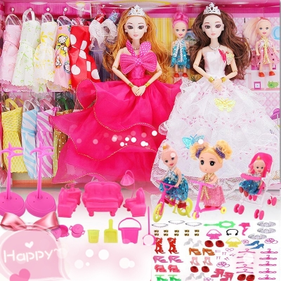 换装真眼美瞳洋娃娃套装儿童礼物公主过家家玩具洋娃娃生日礼物