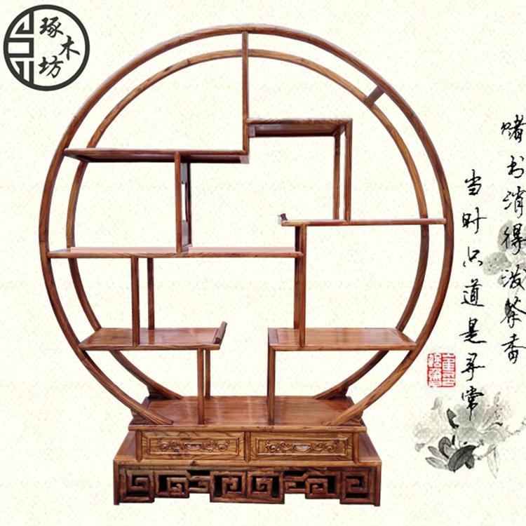 中円の博古の骨組みの実の木の中国式の双半円の形は明らかに古代の楡の木の多い宝の閣の小さい置物の骨董をまねて仕切ります。