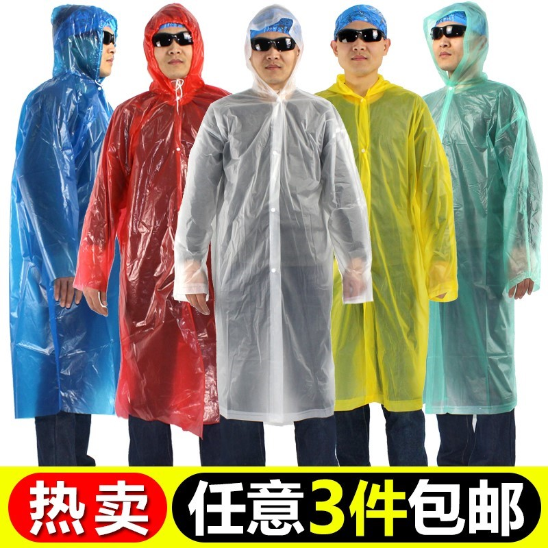 大头雨具户外徒步登山旅游成人一次性雨披男女加厚一次性雨衣