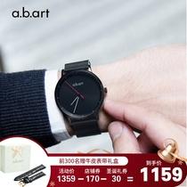 Touchabart瑞士正品手表男女腕表爱彼雅防水多功能触屏智能手表男