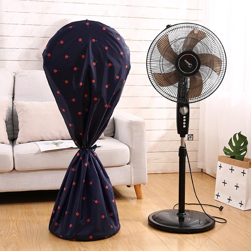 电风扇罩子防尘罩落地式家用电扇罩套袋子圆形全包塔扇立体保护罩