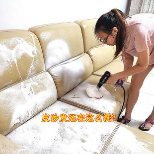 皮具护理液皮衣真皮清洗保养油去污洗包包清理膏皮革皮沙发清洁剂品牌