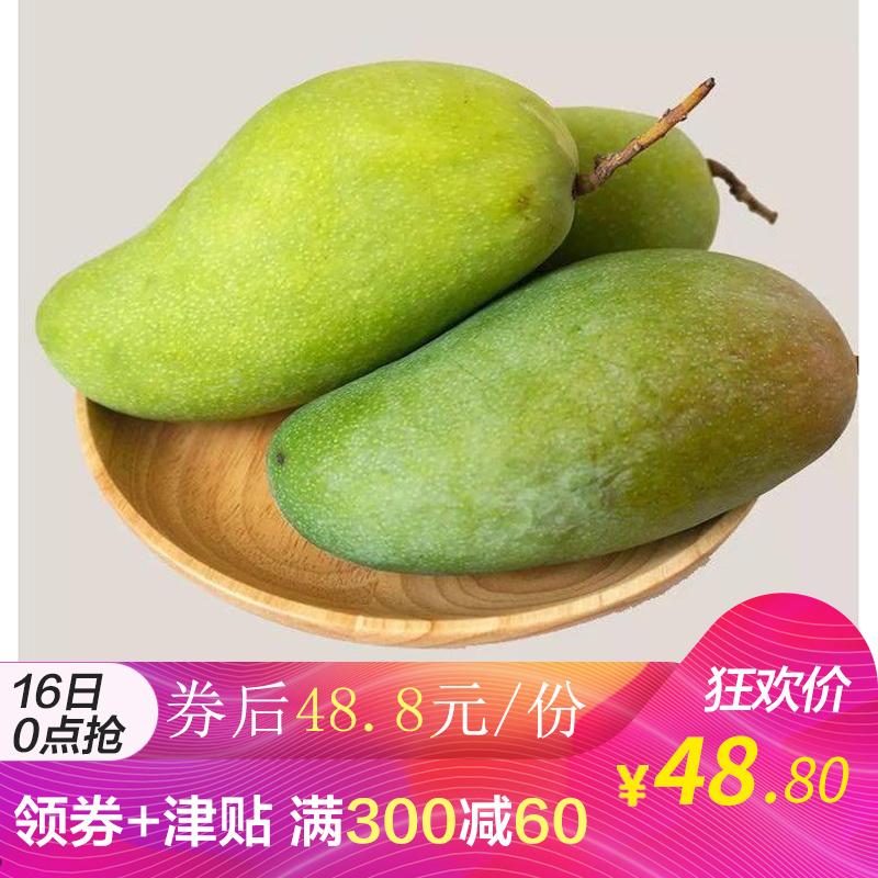10斤大青芒金煌芒甜心芒青皮大芒果包邮新鲜水果非海南凯特玉芒