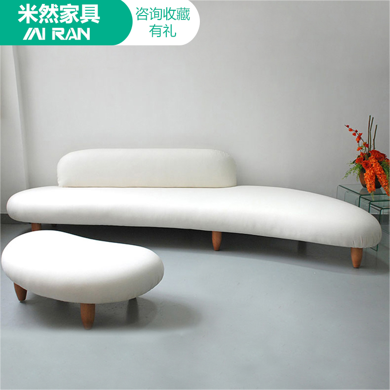 Creative arc fabric sofa combination beauty salon leisure small family shaped Nordic simple hall personalized shop