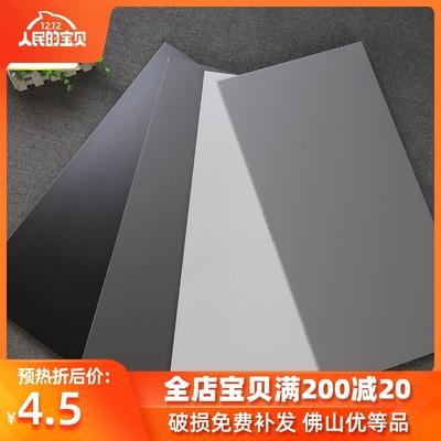 佛山现代简约纯色地砖300x600灰色仿古砖厨房卫生间阳台瓷砖