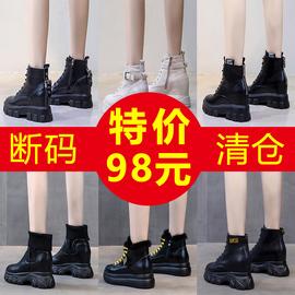 2020秋冬加绒短靴女马丁靴棉鞋内增高厚底雪地靴【断码清仓特价】