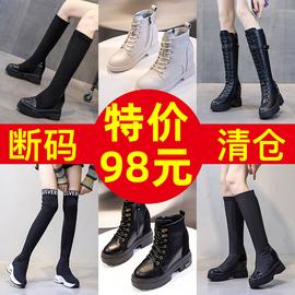 【断码清仓特价】2019冬季新款长筒靴女厚底内增高短靴高筒马丁靴