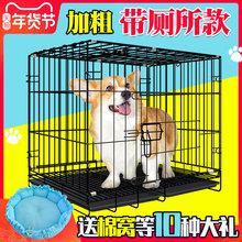 中小犬のトイレ室内家庭用猫と犬と猫犬のケージ大型犬ケージペットケージやヴィラを犬