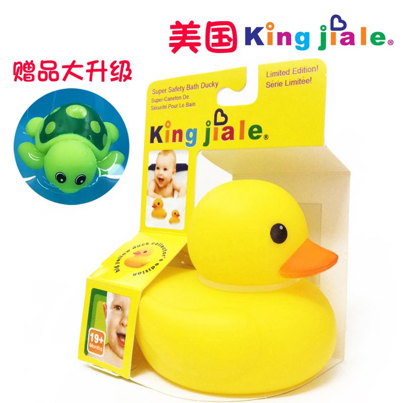Предложение на бесплатную доставку ограничено по времени купание уточка защиты окружающей среды, без яд не допускать клей гонконг японская утка 4 дюймовый утка ущипнуть кольцо купаться игрушка
