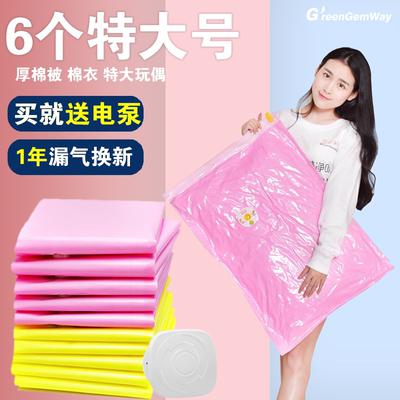 被子收纳袋子整理袋衣服抽真空压缩带打包袋棉被衣物行李搬家神器
