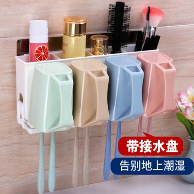 牙刷置物架情侣款双人网红牙刷架牙杯架壁挂式四口之家牙刷架套装