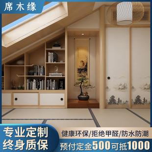 北京榻榻米定制现代简约床衣柜一体实木松木日式 客厅卧室榻榻米