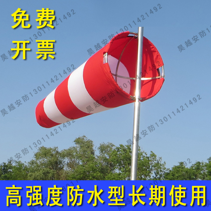 Флуоресценция водонепроницаемый ветер для мешок стоять нержавеющей стали ветер для знак ветер для мешок специальный кронштейн добавления сильный ветер мешок