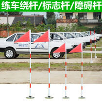 Nelli Reversing pile sign rod automobile driver practicing car rod around pile practice reversing pile