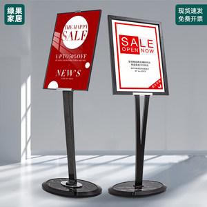商场V型广告牌展示架pop海报架子立式落地宣传水牌导视告示指示牌