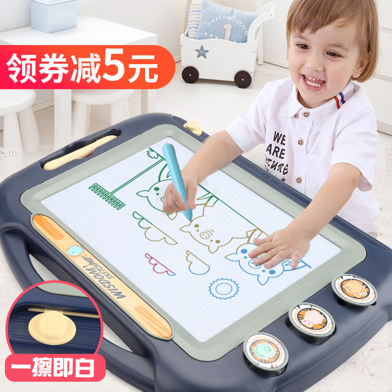 Oversized children's painting board magnetic writing doodle plate color home can wipe children children 3 years old toy baby