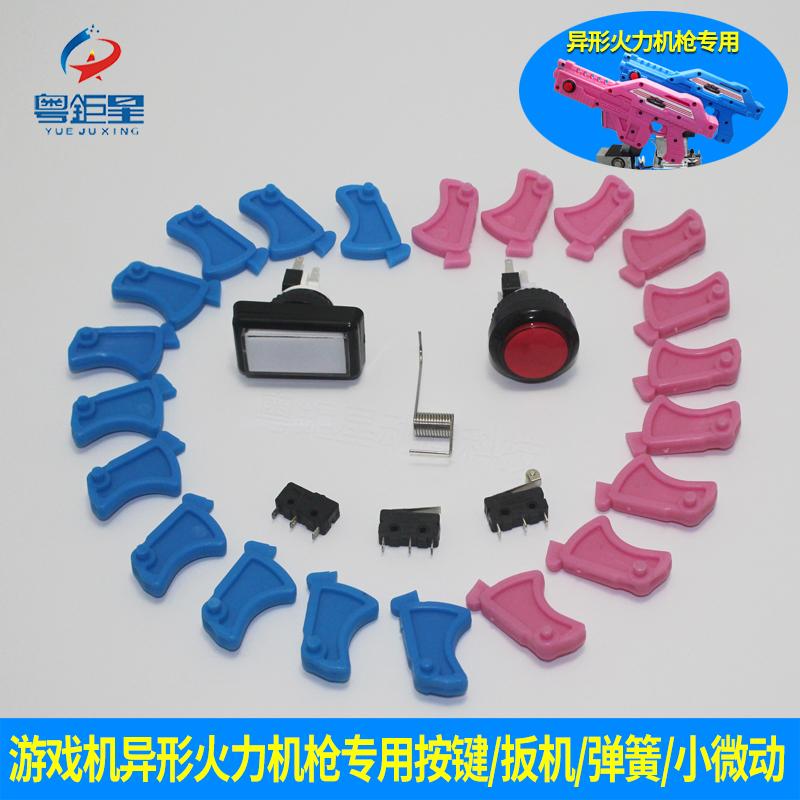 Игровые автоматы с пистолетами Артикул 600211729480