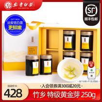 安吉白茶黄金芽茶叶2020新茶250g特级礼盒装正宗珍稀原产地绿茶叶