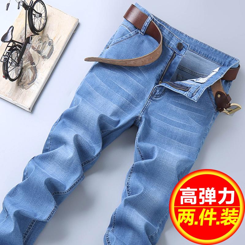 男士裤子夏季薄款牛仔裤