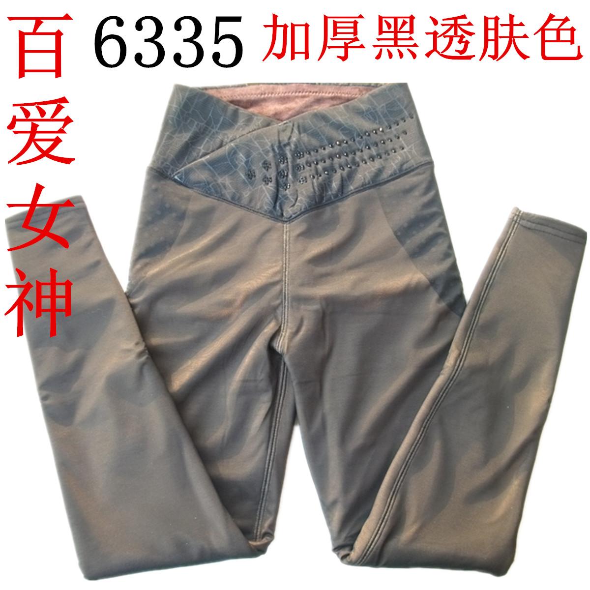 Pantalon collant LOVE GODDESS B6168 en nylon - Ref 756244 Image 3