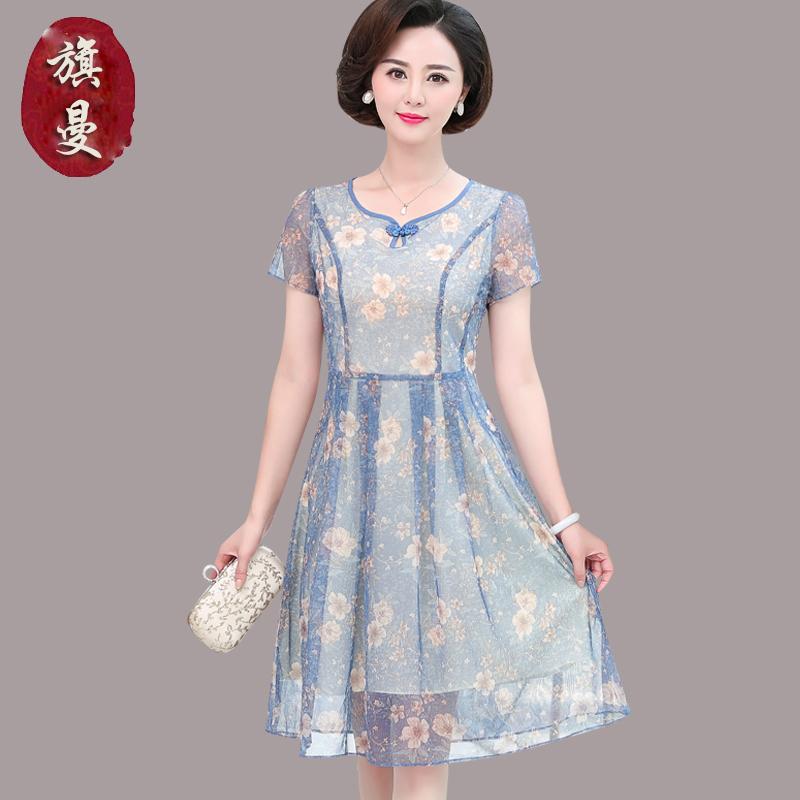 妈妈夏装新款短袖连衣裙40岁50中年人气质雪纺裙子凉爽中老年女装