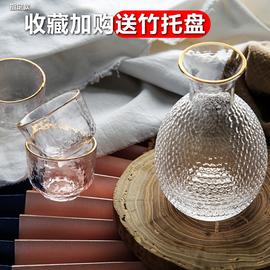 日式酒具清酒杯锤纹金边烫烧酒壶果酒梅酒杯小玻璃白酒温酒器套装