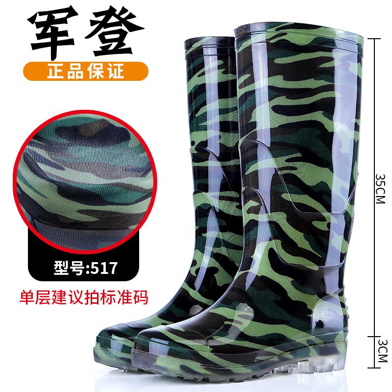 迷彩男士高筒雨鞋防水防滑雨靴牛筋底耐磨工地厨房洗车钓鱼劳保鞋