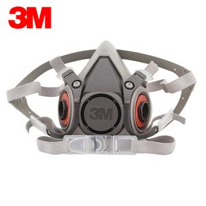 3m6200防毒面具半面罩主面罩主体