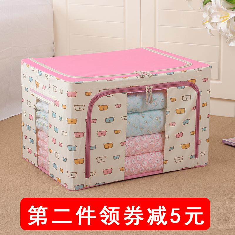 曼良收納箱牛津布裝衣服衣物棉被收納盒袋折疊儲物箱整理箱特大號