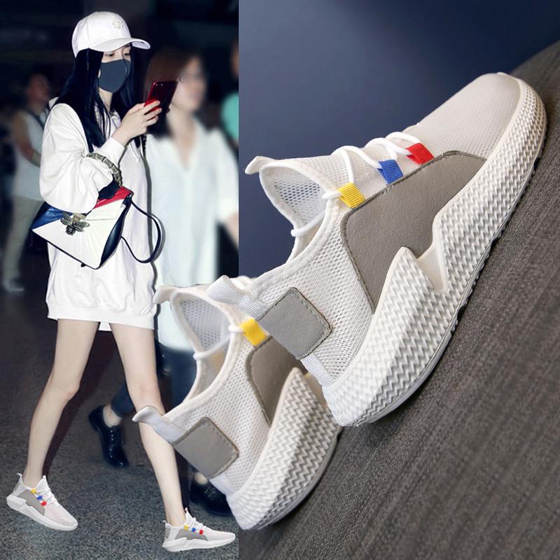 夏季学生小白鞋女鞋跑步鞋2019春季新款网面透气休闲鞋运动鞋百搭