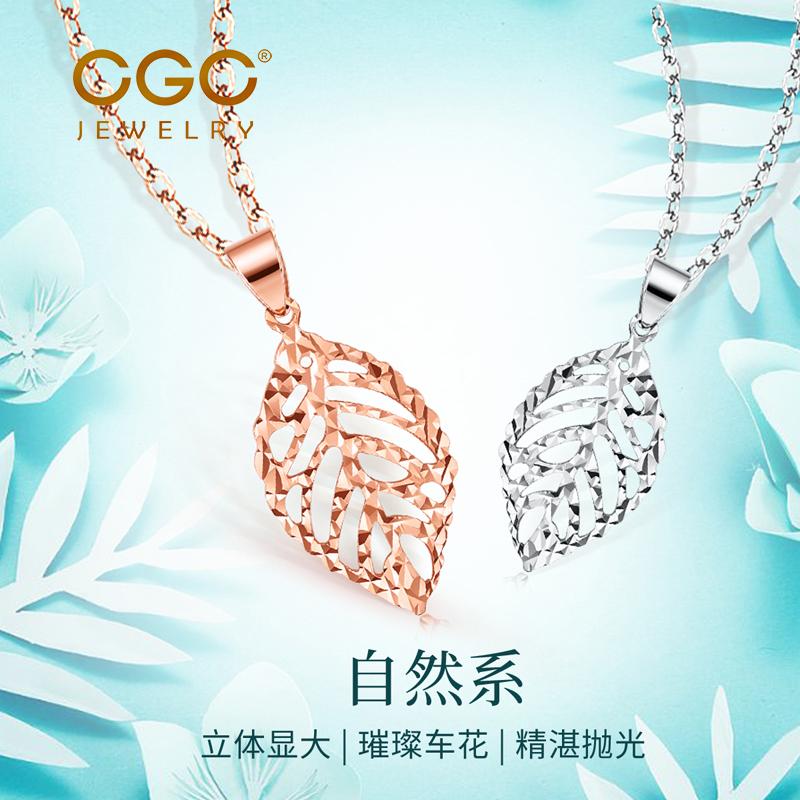 Great value 18K gold necklace color gold necklace K gold pendant Leaf Pendant au750 rose gold platinum Pendant