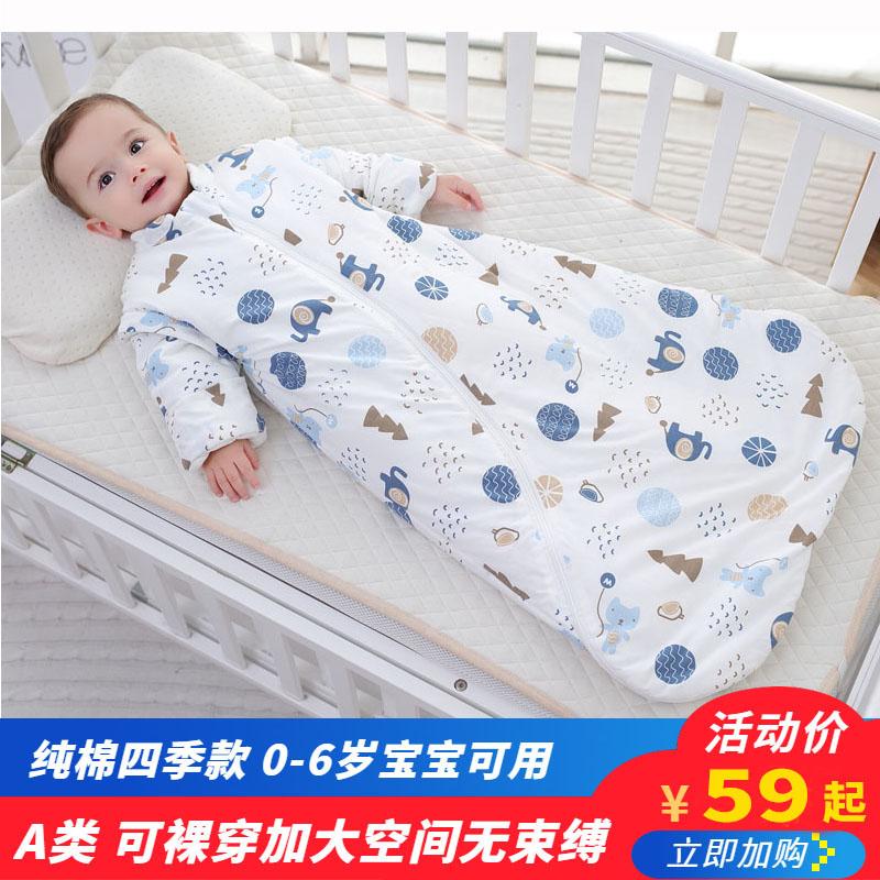 宝宝睡袋秋冬季防踢被婴儿春秋薄棉01-3-6岁新生婴幼儿中大童加厚
