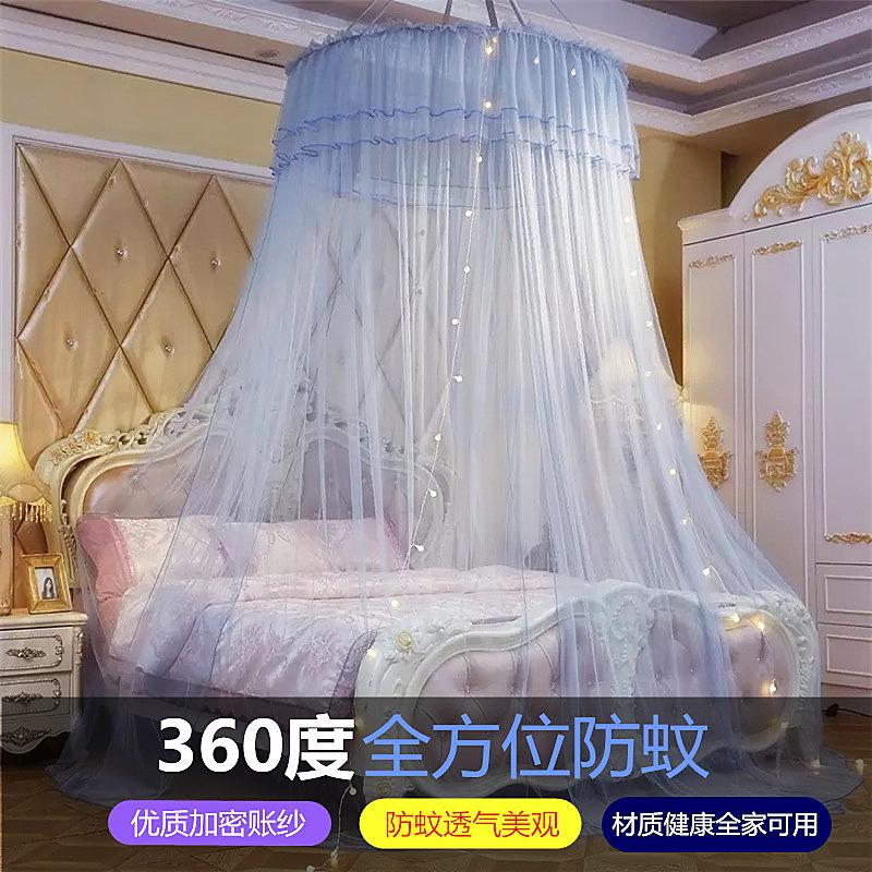 2018新款网红免安装圆顶吊顶蚊帐公主风1.5米加密1.8m床双人家用
