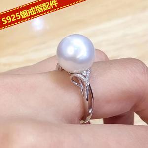 diy配件s925纯银珍珠戒指空托
