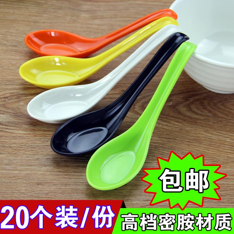 Рис магазин цвет группа крюк ложка близко амин ложка сковорода фарфор ложка пластик тянуть поверхность ложка домой ложка настроить суп суп ложка сын