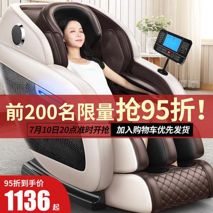 电动按摩椅家用全自动多功能全身沙发器小型颈椎太空豪华舱老人机